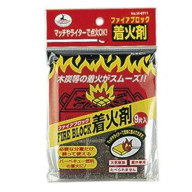 【メール便】 パール金属 M−6711ファイアブロック着火剤9片入