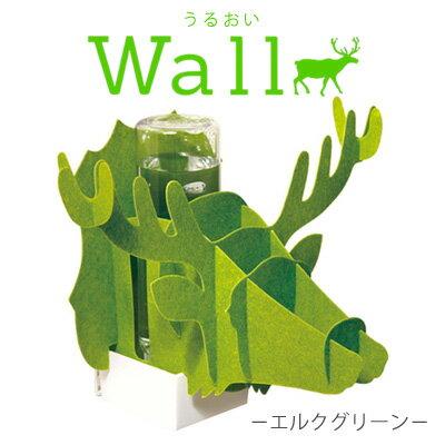 自然気化式ECO加湿器 うるおいWall壁掛けタイプ エルクグリーン