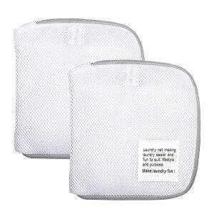 東和産業 洗濯ネット ランドリーネット まるごと洗える 干せる ポーチ 2個セット ホワイト&グレー 約20×20cm
