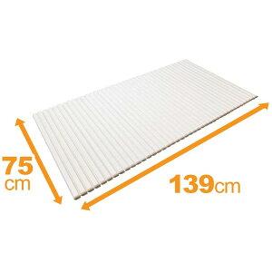 ケィ・マック シャッター風呂ふた L14(75×140cm用) ホワイト