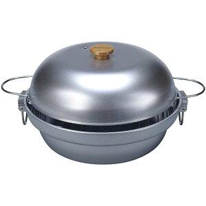 パール金属 バーベキュー BBQ用 大型燻製鍋 スモーク対応