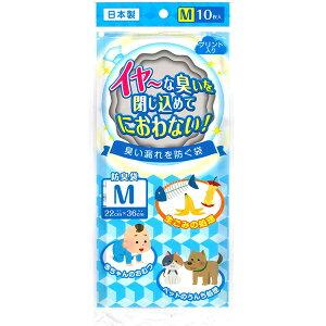 日本技研工業 防臭袋 M 10枚 BB-M1 【メール便】