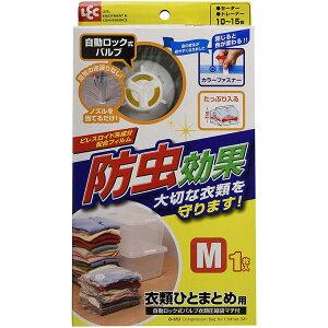 レック 防虫 自動ロック式バルブ 衣類 圧縮袋 マチ付 M