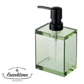リス フランクタイムムースボトル クリアグリーン