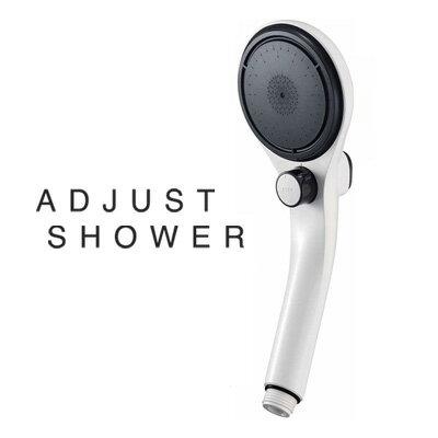 【送料無料】シャワーヘッド アジャストシャワー PS3032-80XA-D ブラック