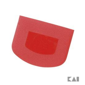 【メール便】 貝印 DL6287KHS エンボススクレッパー(レッド)