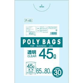 【メール便】 オルディ P−48 ビジネス45ペール用30P 透明