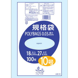 【メール便】 オルディ L03−10ポリパック10号透明100P