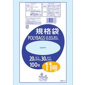 【メール便】 オルディ L03−11ポリパック11号透明100P