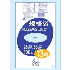 【メール便】 オルディ L03−13ポリパック13号透明100P