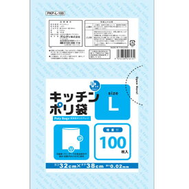 【メール便】 オルディ プラスプラスキッチンポリ袋L 増量100P
