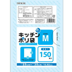 【メール便】 オルディ プラスプラスキッチンポリ袋M 増量150P