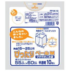 【メール便】 オルディ M−10 ぴったりペールM 10P半透明