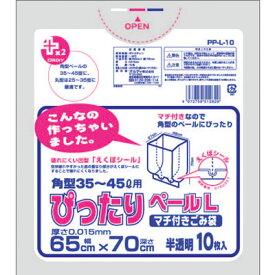 【メール便】 オルディ L−10 ぴったりぺールL 10P半透明