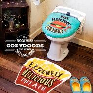 【送料無料】〈br〉オカトートイレ2点洗浄暖房用バーガーショップ