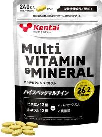 健康体力研究所(Kentai)マルチビタミン&ミネラル 144g(600mg×240粒)
