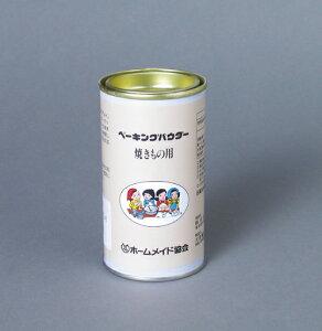 ベーキングパウダー焼き物用 100g