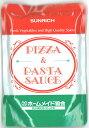 セール★ピザ&パスタソース 200g ×3個セット