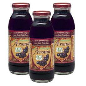 【アロニア 有機JAS認証】有機アロニア100%果汁3ビンセット【送料無料】【抗酸化 ポリフェノール アントシアニン】