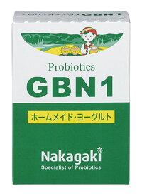 【ヨーグルト ブルガリア】プロバイオティクスGBN1 【豆乳 ビフィズス菌 腸内フローラ改善 コレステロール】【クール便】