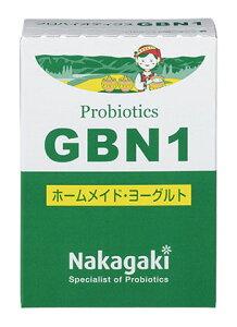 【ヨーグルト ブルガリア】プロバイオティクスGBN1 【豆乳 ビフィズス菌 腸内フローラ改善 コレステロール】