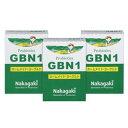 【ヨーグルト ブルガリア】プロバイオティクスGBN1(3箱セット)【豆乳 ビフィズス菌 腸内フローラ改善 コレステロ…