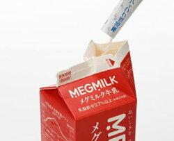 【酵母と乳酸菌の共生でつくる美味しさ!】ホームメイド・ケフィア(3箱セット)【牛乳でも豆乳でも発酵できます】【あす楽対応】