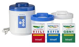 3種類の発酵乳のお試しセット【クール便+220円】【フィンランドで人気のヴィーリもセットになりました】