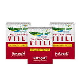 ホームメイド・ヴィーリ3箱セット【送料無料】【食物繊維をつくる】【伸びる発酵乳】