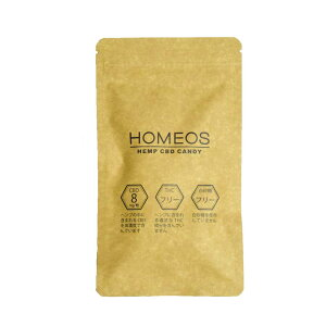 HOMEOS 8mg HEMP CBD CANDY