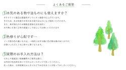 北海道のオケクラフトはじめての離乳食セット