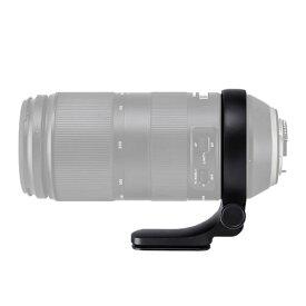 TAMRON タムロン レンズオプション 100-400mm F/4.5-6.3 Di VC USD専用三脚座 A035TM