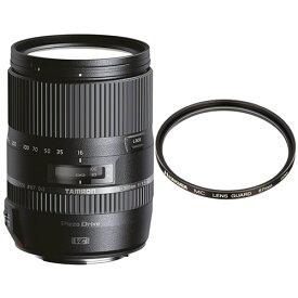 数量限定 カメラバッグプレゼント! タムロン 16-300mm F/3.5-6.3 Di II VC PZD MACRO ニコン用 B016N 高倍率ズームレンズ (レンズ保護フィルターセット)