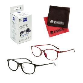 小松貿易 老眼鏡 ピントグラス PINT GLASSES PG-808-BK&PG-707-RE 男性用×女性用 (老眼度数:+0.60〜2.50D) (クロス&クリーナーキットセット)