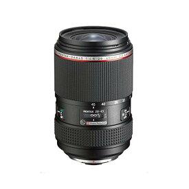 【代引不可】 ペンタックス HD PENTAX-DA645 28-45mm F4.5 ED AW SR 645デジタル専用 広角ズームレンズ