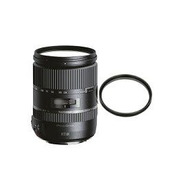 タムロン 28-300mm F/3.5-6.3 Di VC PZD ニコン用 Model:A010N 高倍率ズームレンズ (レンズ保護フィルター付)