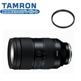 数量限定カメラバックプレゼント!(フィルターセット) タムロン TAMRON 35-150mm F/2-2.8 Di III VXD ソニーEマウント用 【A058】 フルサイズ ミラーレス用 大口径望遠ズームレンズ(ラッピング不可)