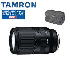 期間限定バック付き!(カメラレンズ)タムロンTAMRON 18-300mm F3.5-6.3 Di III-A VC VXD ソニーEマウント用 【B061S】APS-C用 ミラーレス一眼カメラ対応 高倍率ズームレンズ