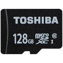【メール便可:1個まで】 東芝 microSDXCメモリカード 128GB(Class10) UHS-I 【MSDAR40N128G】
