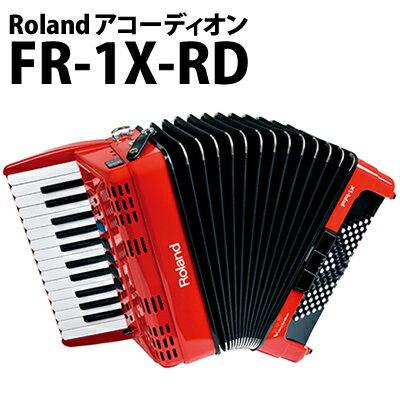 【送料無料】Roland(ローランド) Vアコーディオン FR-1X レッド [FR-1X-RD]【メール便不可】