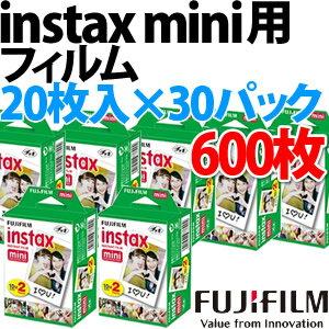 【送料無料】富士フィルム チェキフィルム instax mini 2パック品 CN5(20枚入り)×30個セット [600枚入] ※結婚式・2次会、パーティー、イベント等の大量撮影用にどうぞ♪