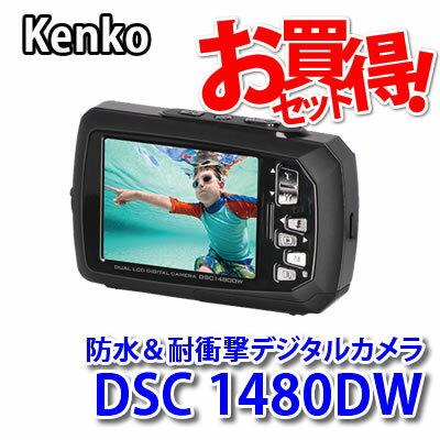 【★microSDHCカード16GB&アルカリ電池等セット!] Kenko Tokina (ケンコー・トキナー) 防水・耐衝撃デジタルカメラ DSC1480DW