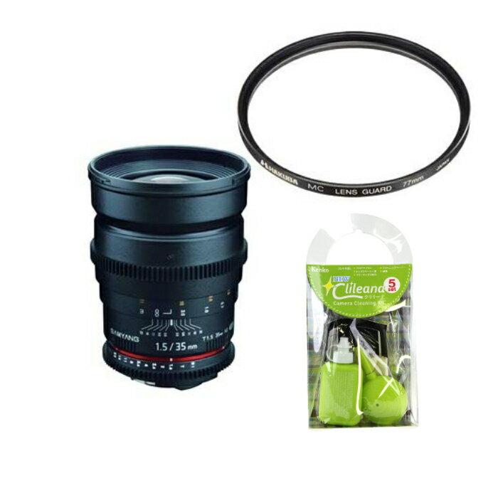[レンズフィルター&クリーニングセット付き! ]交換レンズ サムヤン VDSLR 35mm T1.5 キヤノン用