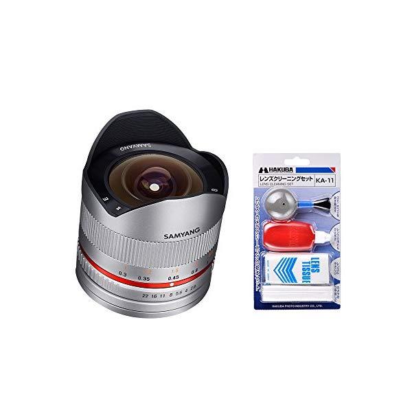 [クリーニングセット付き!]交換レンズ サムヤン 8mm F2.8 II フジX用 SV