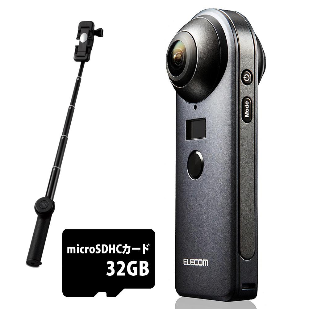 【自撮り棒&microSDHCカード32GB付き】エレコム 360°カメラスラッシュ4K OCAM-VRW01BK [ELECOM][360度カメラ]