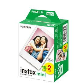 富士フィルム(FUJIFILM) チェキフィルムインスタントカラーフィルム「instax mini」20枚(10枚入りx2パック)JP2 (mini専用)  ※結婚式・2次会、パーティー、イベント等の撮影用にもどうぞ♪