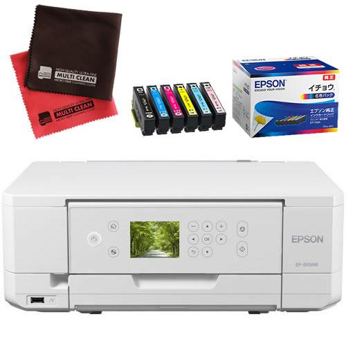【インク&クロスセット】エプソン EP-810AW ホワイト Colorio カラリオプリンター 多機能モデル [EP810AW]