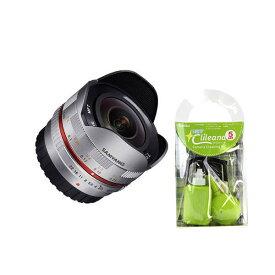 (クリーニングセット付き!)サムヤン 交換レンズ 7.5mm/3.5 オリンパス マイクロ4/3用 SV (SAMYANG)