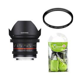 [レンズフィルター&クリーニングセット付き! ]交換レンズ サムヤン 12mm T2.2 ソニ-E用