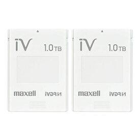 (2個セット)maxell(マクセル) iVDR-Sカセットハードディスク M-VDRS1T.E.WH.K ホワイト [簡易パッケージ][記憶容量1TB]